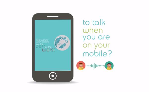 <b>SIGNALYZER</b> Mobile App