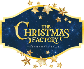 The Christmas Factory 2014