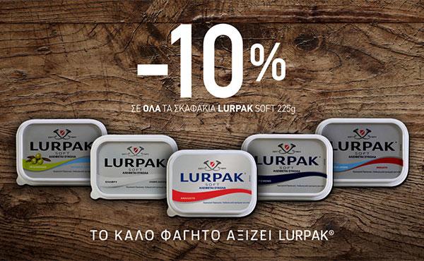 <b>LURPAK</b> 10%